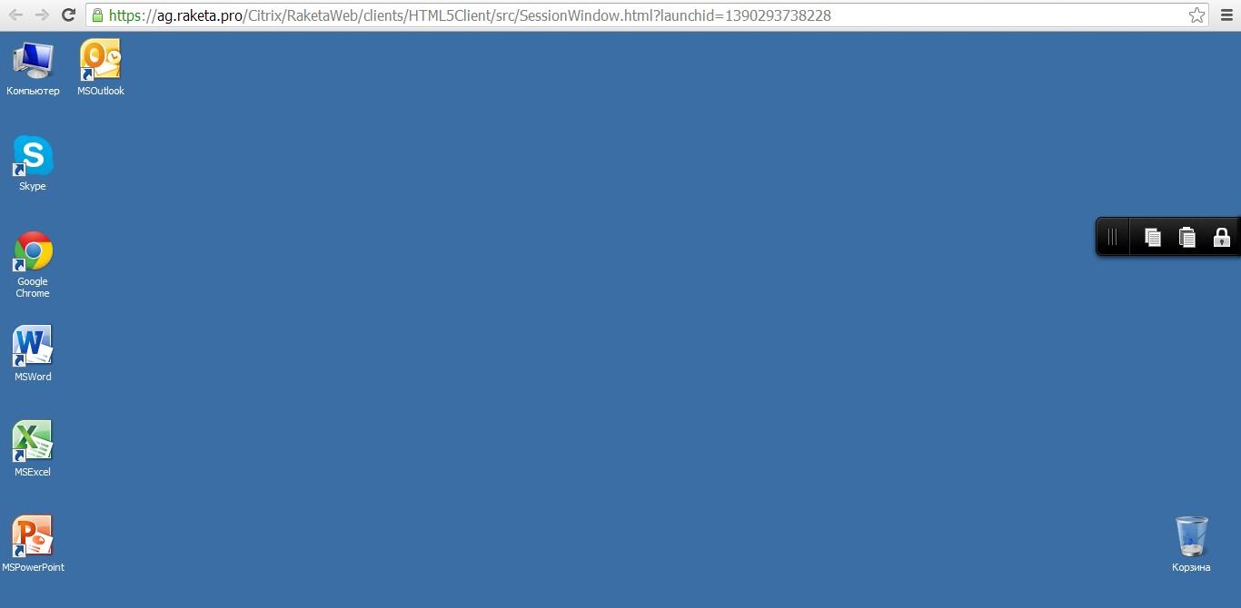 Запущенный рабочий стол во вкладке браузера